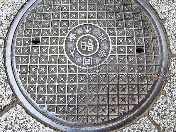 東大食堂 (58).jpg