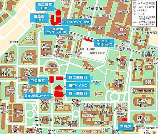 東大食堂 (61).jpg