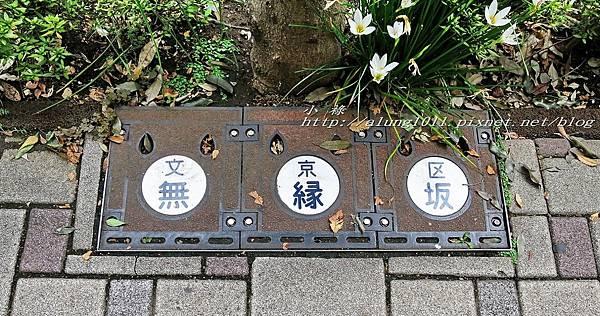 東大食堂 (65).jpg