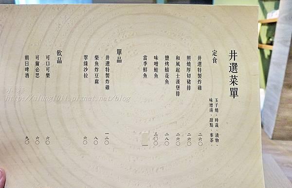 井 選 (8).jpg