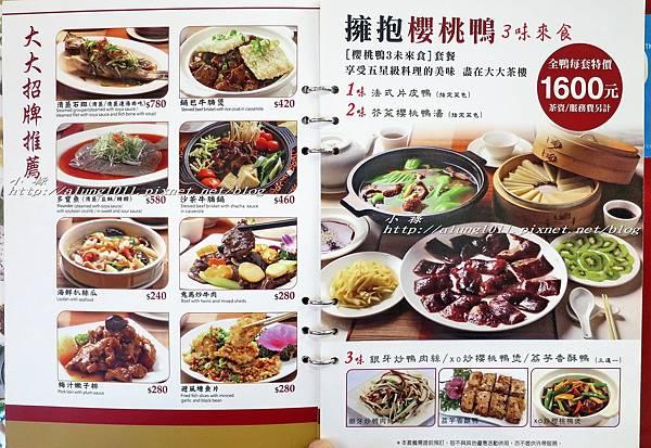 大大茶樓 (10).jpg