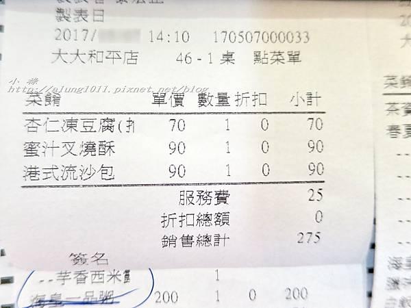 大大茶樓 (58).jpg