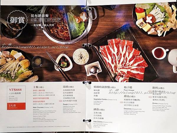 聚-夢時代 (10).jpg