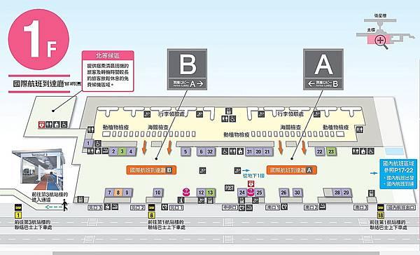 京成Skyliner (3).jpg