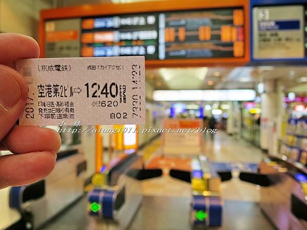 京成Skyliner (7).jpg