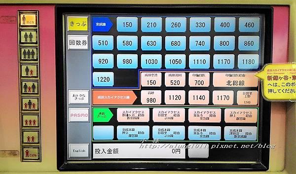 京成Skyliner (6).jpg