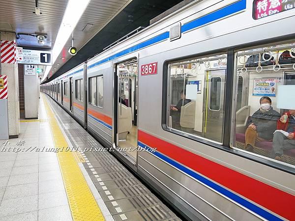 京成Skyliner (12).jpg