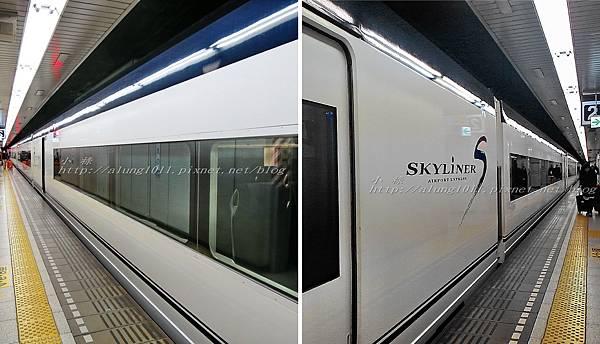 京成Skyliner (14).jpg