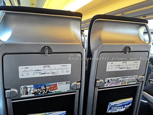 京成Skyliner (18).jpg
