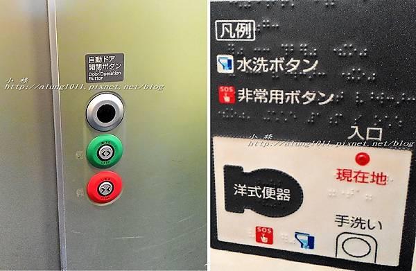京成Skyliner (24).jpg
