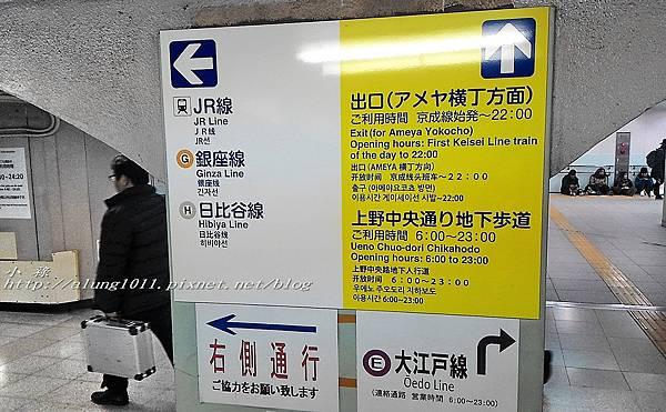 京成Skyliner (30).jpg
