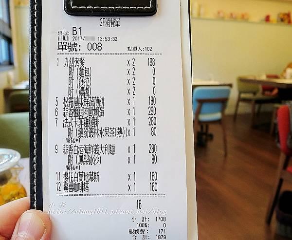 奇可小廚2 (77).JPG