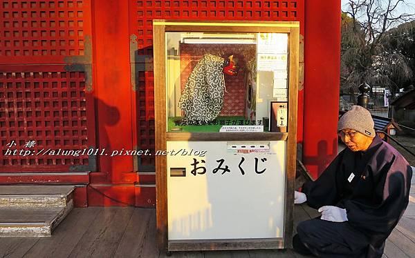 清水堂 (12).jpg