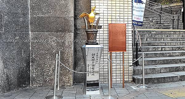 清水堂 (37).jpg