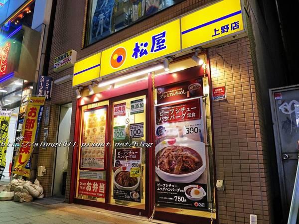 上野松屋0 (2).jpg