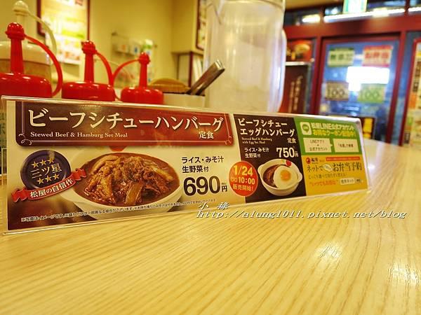 上野松屋0 (35).jpg