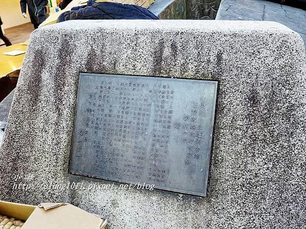 阿美橫町 (4).JPG