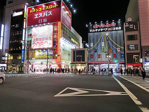 阿美橫町 (29).jpg
