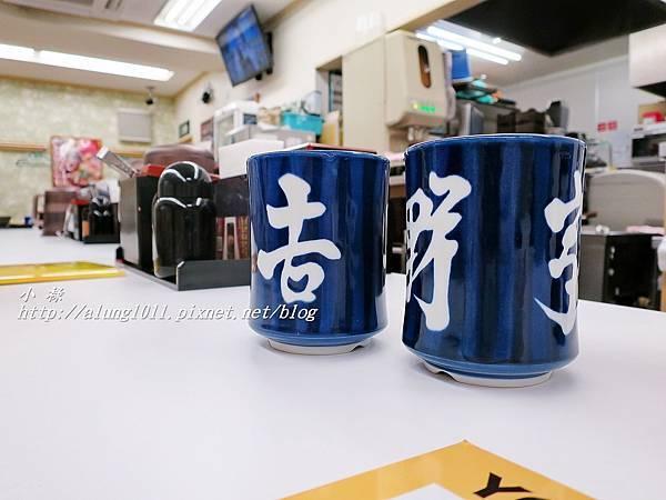 吉野家東上野 (8).JPG