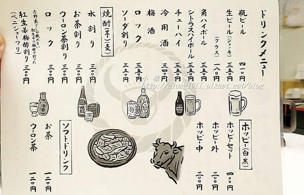 吉野家東上野 (12).JPG