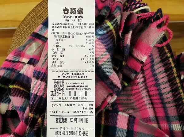吉野家東上野 (35).JPG