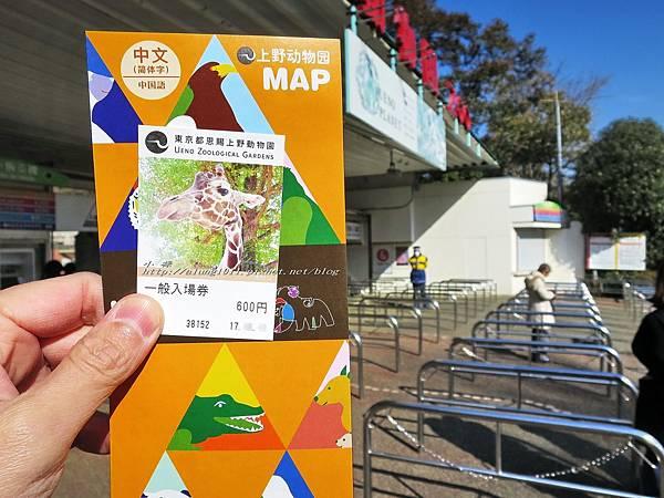 上野動物園 (4).JPG