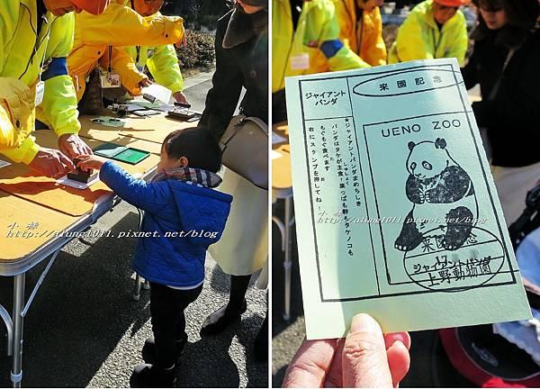 上野動物園 (14).jpg
