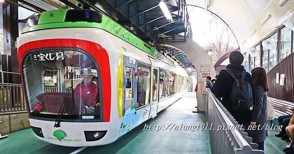 上野動物園 (39).JPG