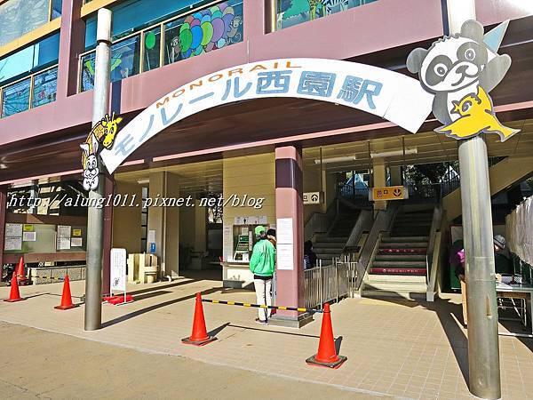 上野動物園 (49).JPG