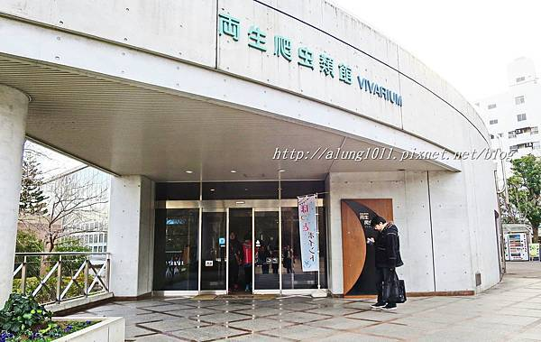 上野動物園 (59).JPG