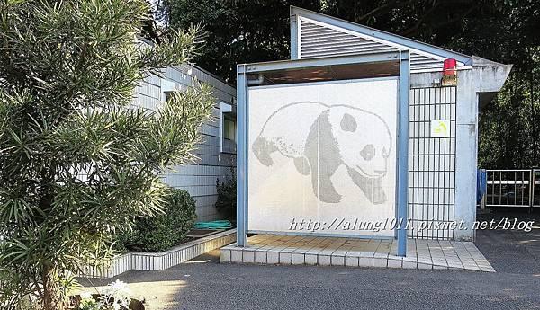 上野動物園 (83).JPG