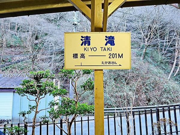 高尾山纜車 (22).JPG