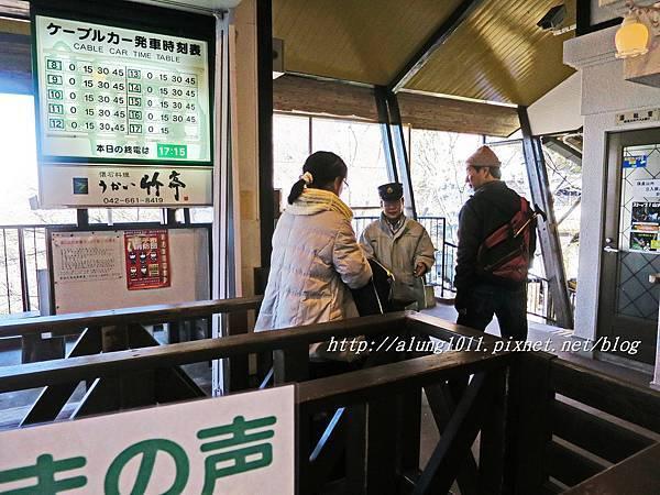 高尾山纜車 (40).JPG