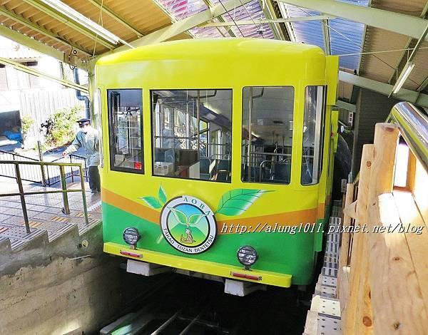 高尾山纜車 (37).JPG