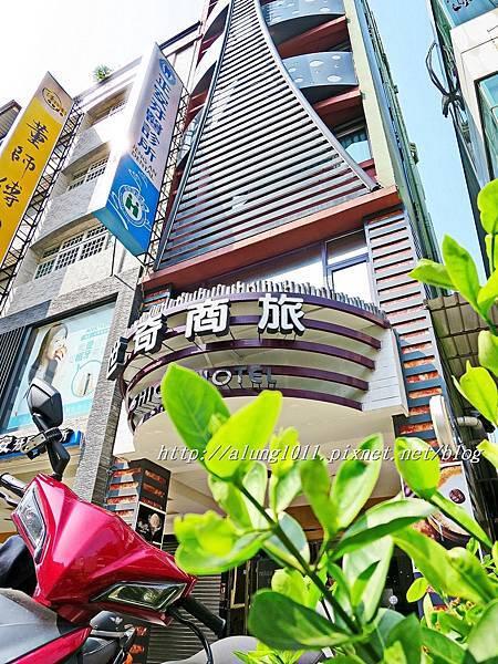 世奇文創餐廳 (42).JPG