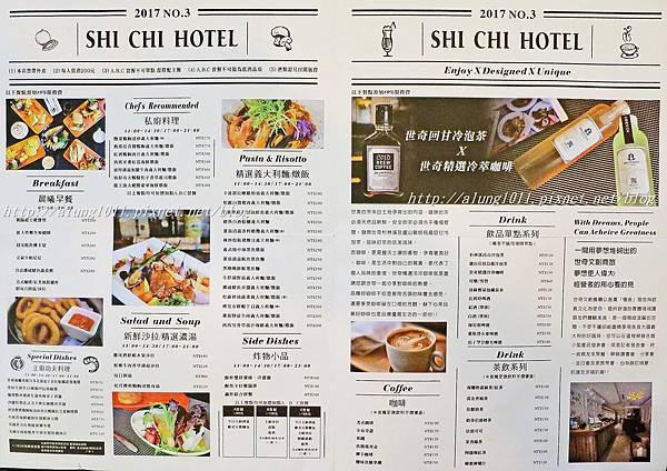 世奇文創餐廳 (9).JPG