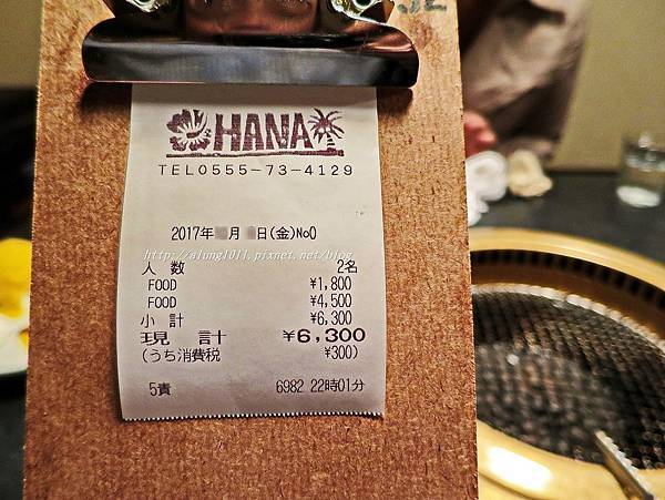 網燒HANA (47).JPG