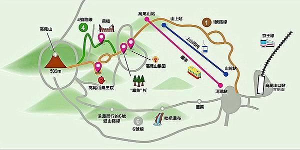 登高尾山 (2).jpg