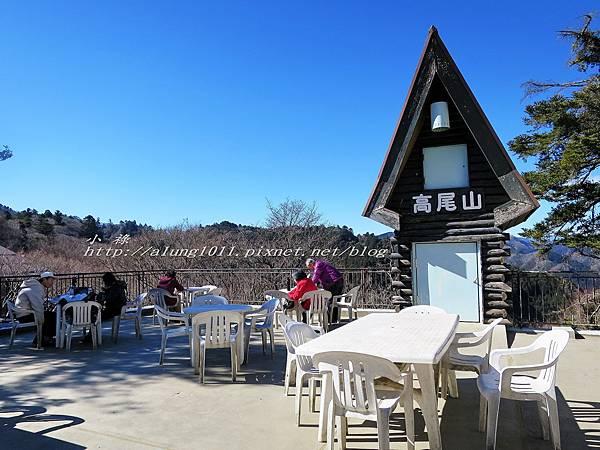 登高尾山 (74).jpg