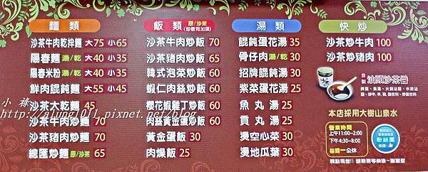 哈瑪星舊車頭 (29).JPG
