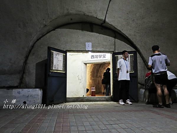 古隧道 (3).JPG