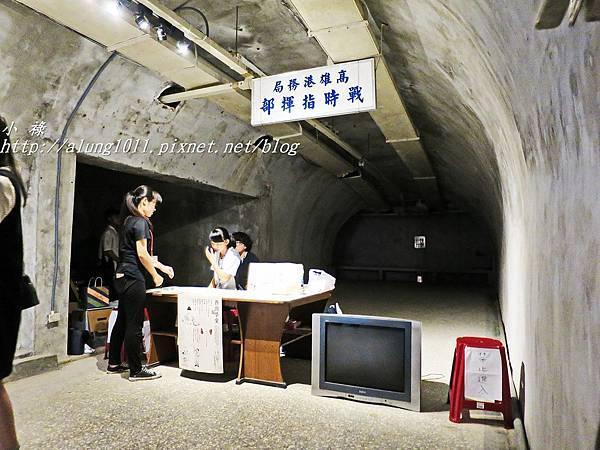 古隧道 (7).JPG