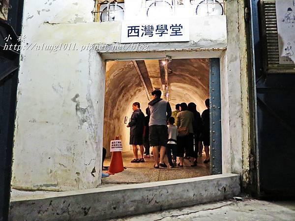 古隧道 (15).JPG