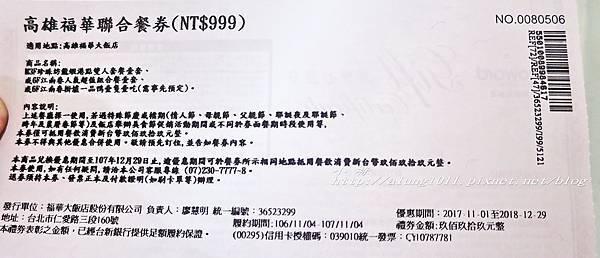 福華珍珠坊 (7).jpg