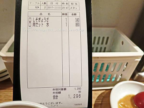 神田餃子 (32).jpg