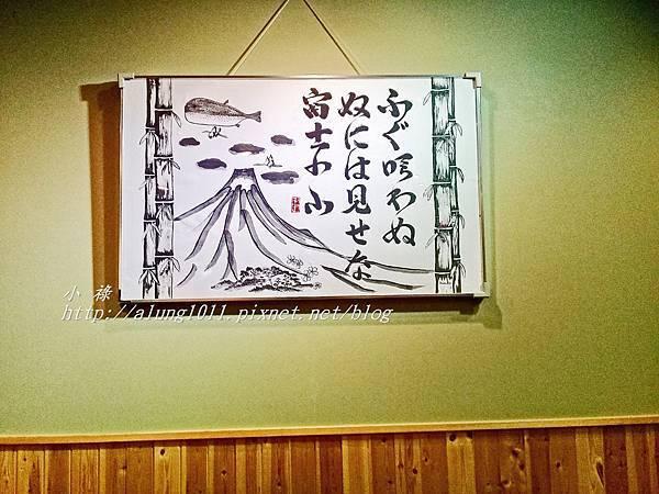 河口湖天丼 (46).jpg