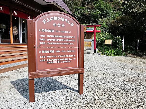 天上山公園 (22).jpg