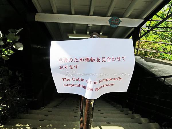 天上山公園 (30).jpg