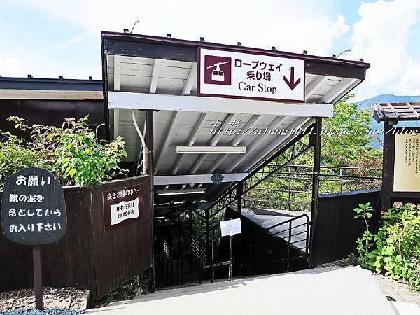 天上山公園 (29).jpg