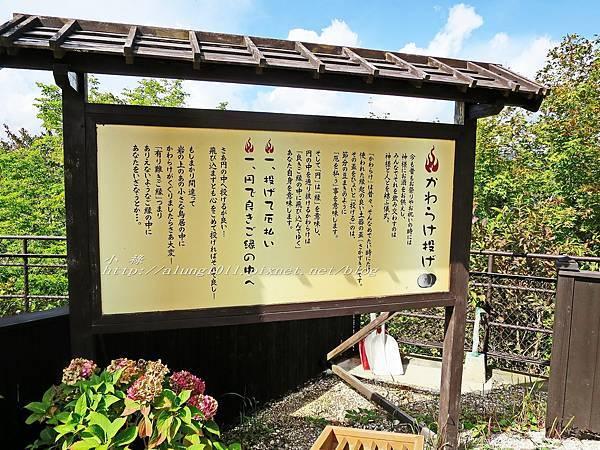 天上山公園 (34).jpg